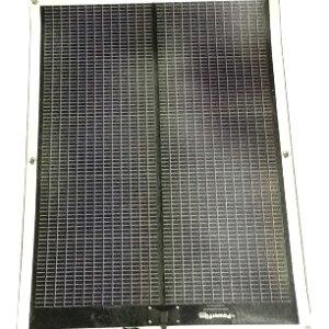 Evolve V2 – Solar Panel 23w