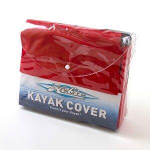 Kayak Cover / 14-16′ 6″
